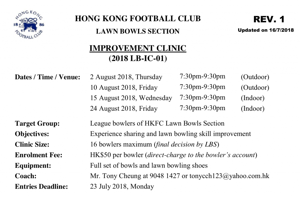 Sign up for Improvement Clinic by our Coach!