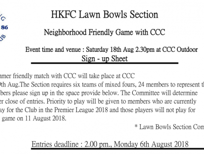 CCC 2018 Friendly on 18 Aug