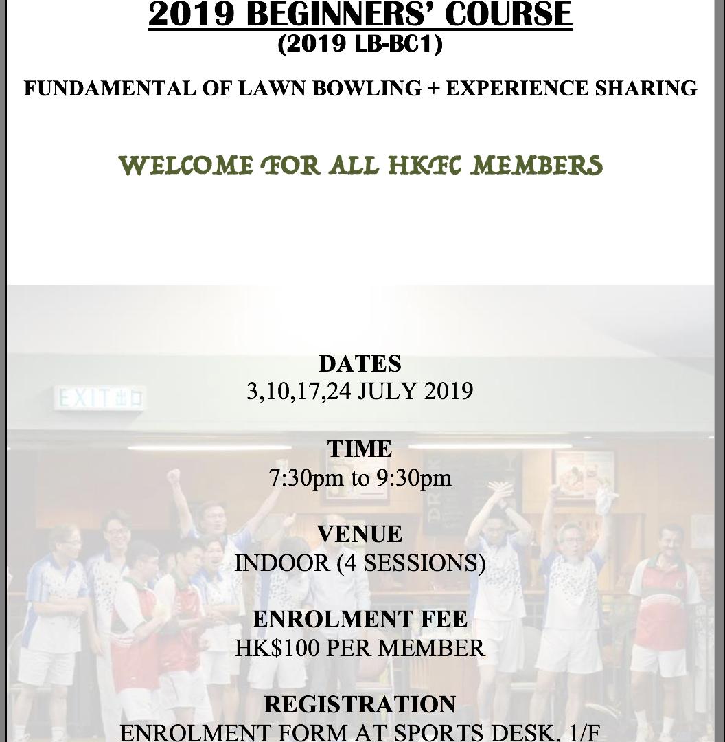 2019 Beginner's Course! (Enroll by 15 Jun 2019)