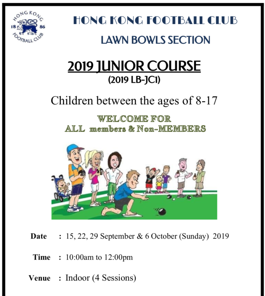 Junior bowling is here! Sign up today