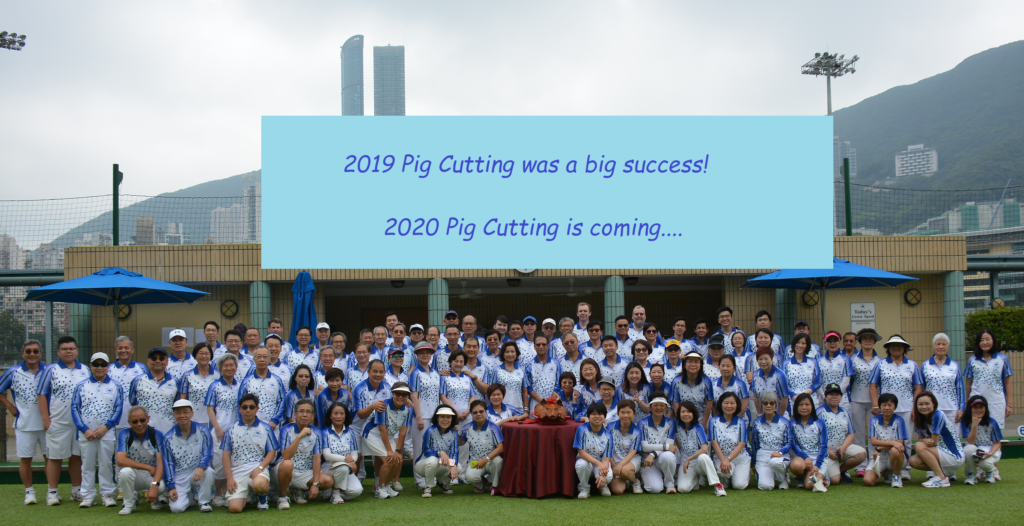 Pig Cutting Ceremony & Social Game 2020
